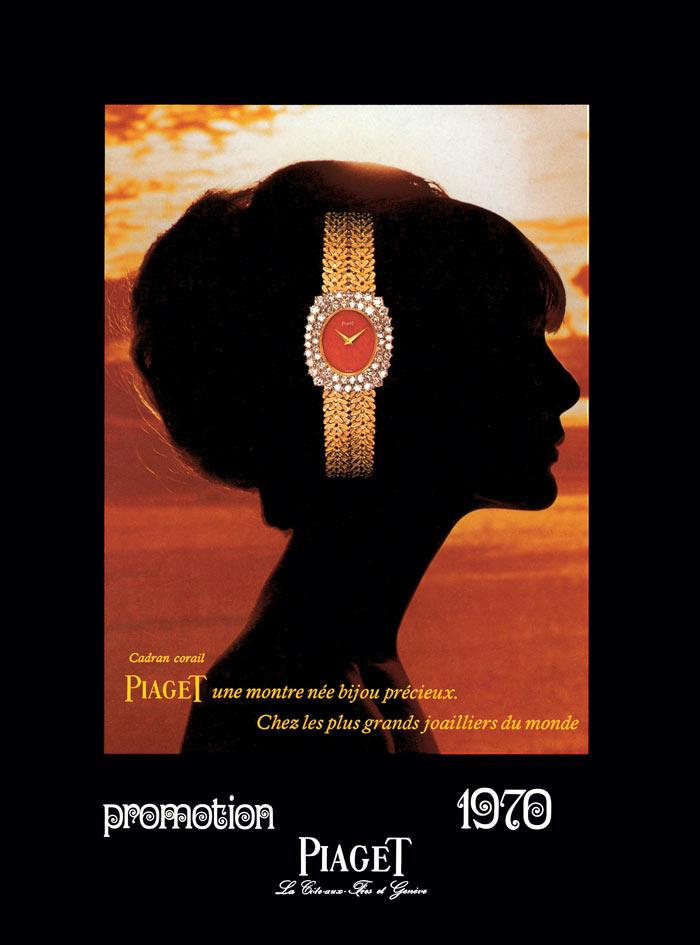 Piaget - Publicité 1970